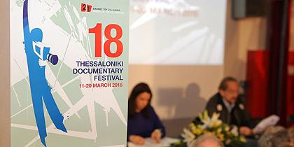 18ο Φεστιβάλ Ντοκιμαντέρ: Λίγο πριν την Έναρξη