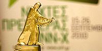 Νύχτες Πρεμιέρας 2010: Τα Βραβεία!