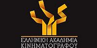Στη «Χώρα Προέλευσης» οι περισσότερες υποψηφιότητες της Ελληνικής Ακαδημίας
