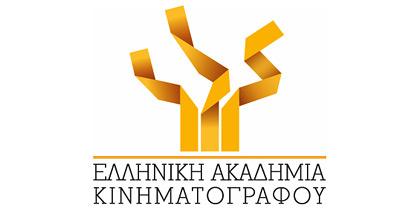 Ανακοινώθηκαν οι υποψηφιότητες των Βραβείων της Ελληνικής Ακαδημίας Κινηματογράφου