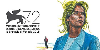 Αυτό είναι το πρόγραμμα για το 72ο Φεστιβάλ Βενετίας