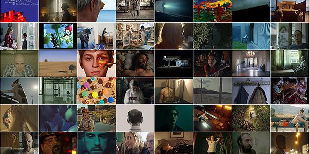 Αυτές είναι οι ταινίες του Διαγωνιστικού ελληνικών ταινιών μικρού μήκους