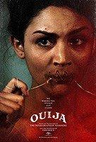Ouija, Πίνακας Πνευμάτων